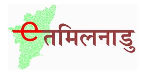 eTamilnadu-Logo