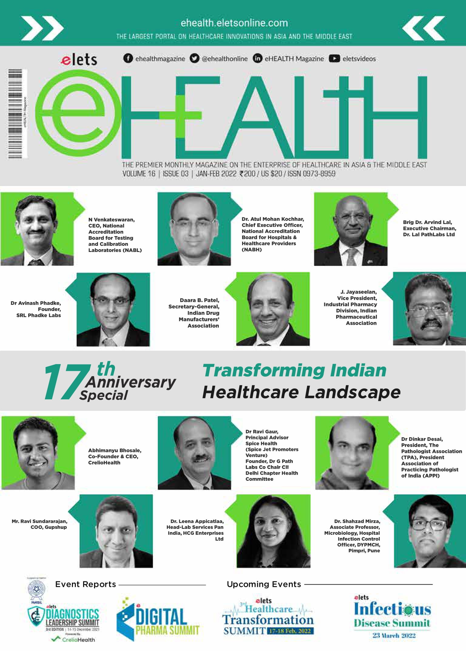 ehealth cover